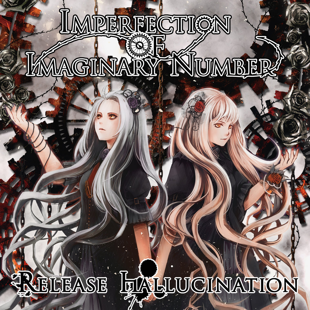 Released Hallucination - Imperfection Of Imaginary Numbers